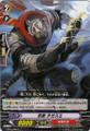Stealth Beast, Chigasumi C BT01/068