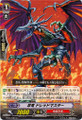 Stealth Dragon, Dreadmaster C BT01/069