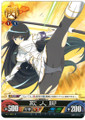 Gizinkyaku Vol.1/B012C