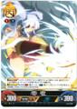 Reihyou Vol.1/B014C