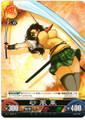 Sunakazaguruma Vol.1/B020C