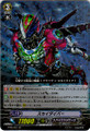 Sky Diver SP BT02/S01