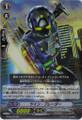 Twin Blader RR BT02/019