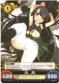 Mirai Vol.2/C022RC