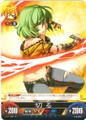 Kiru Vol.2/B003C
