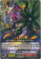 Demonic Dragon Mage, Kimnara R BT02/032