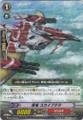 Winged Dragon, Skyptero R BT02/034