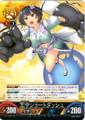 Air short dash Vol.3/B017C