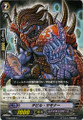 Devil Summoner C BT02/042