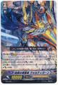 Secret Sword Seeker, Vortigern TD14/002