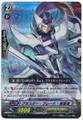 Blaster Blade Seeker TD14/005
