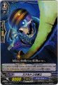 Skeleton Swordsman C BT02/049