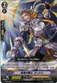 Knight of Truth, Gordon C BT02/056