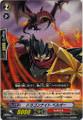 Dragon Knight, Berger C BT02/060