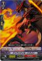 Iron Tail Dragon C BT02/061