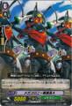 Megacolony Battler A C BT02/078