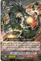 Storm Bring Dragon MB/001