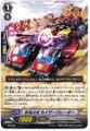 Dimensional Robo, Kaiser Grader MB/005