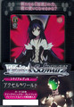 Accel World Trial Deck