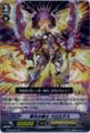 Swordsman of Exploding Flames, Palomides SP BT03/S04