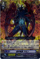 Hell Marquis, Amon RRR BT03/002