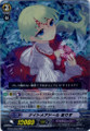 Nightmare Doll, Alice RRR BT03/003