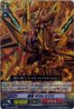Ravenous Dragon, Gigarex RRR BT03/004