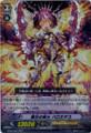 Swordsman of Exploding Flames, Palomides RRR BT03/005