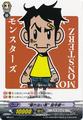 """Man who Cannot be Manipulated"" Shuichi Tanaka MB/011"