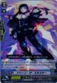 Doreen The Thruster RR BT03/012