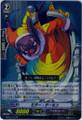 Mirror Demon RR BT03/015