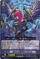 Imprisoned Fallen Angel, Saraqael R BT03/021