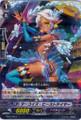 Turquoise Beast Tamer R BT03/030