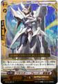 Blaster Blade Seeker Legion Rare BT16/L02