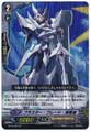 Blaster Blade Seeker SP BT16/S02