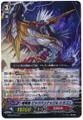Brawler, Bigbang Knuckle Dragon SP BT16/S03