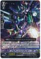 Ultimate Raizer Dual Flare SP BT16/S06