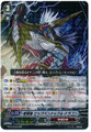 Brawler, Bigbang Knuckle Dragon RRR BT16/003