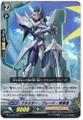 Blaster Blade Seeker RR BT16/009