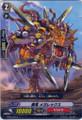 Ravenous Dragon, Megarex R BT03/033