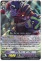 Bloody Ogre RR BT16/017