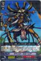 Savage Warrior R BT03/034
