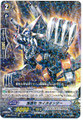 Metalborg, Lionetter R BT16/034