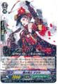 Camellia Musketeer, Tamara R BT16/042