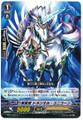 Seeker, Tranquil Unicorn C BT16/047