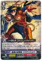 Fledging Phoenix Brawler, Koutenshou C BT16/056