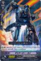 Death Army Guy R BT03/040