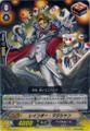 Rainbow Magician C BT03/054