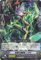 Psychicker of Dust, Isaiah MB/014