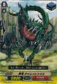 Pack Dragon, Tinyrex C BT03/059